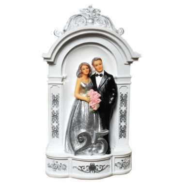 Grote  Spaarpot zilveren bruidspaar jaar