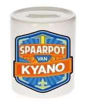 Grote kinder spaarpot kyano
