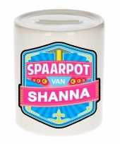 Grote kinder spaarpot shanna