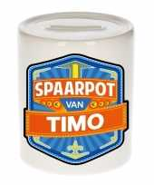 Grote kinder spaarpot timo